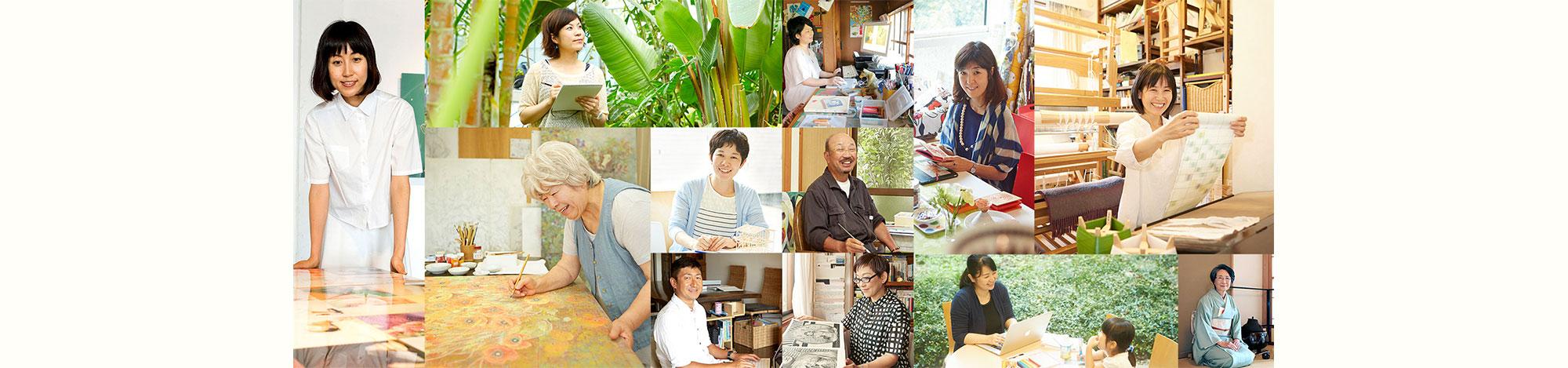 header_kyoto_zokei
