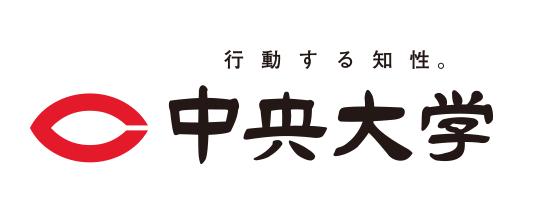 logo_chuo_univ_ja